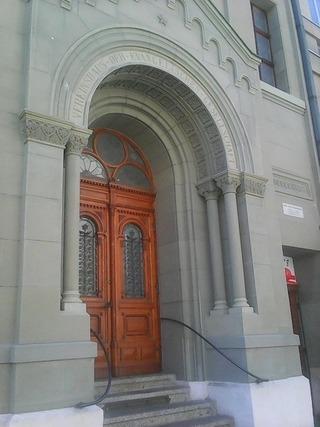 ev.Kirche neu
